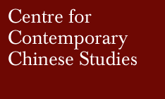 Centre for Contemporary Chinese Studies