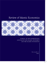Review of Islamic Economics - cover