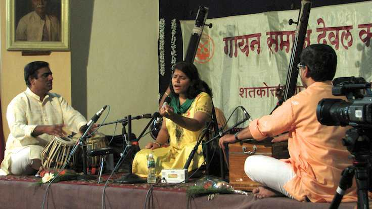 2 March 2010 - Kolhapur - Concert - Surashree Ulhas Joshi