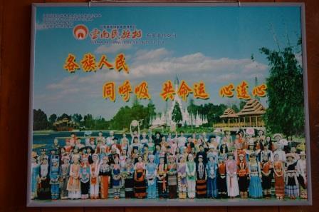 Kunming Ethnic Minority Village