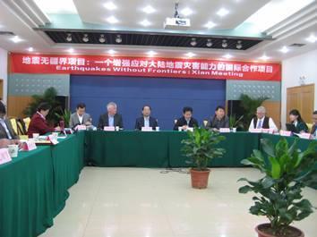 Xian Meeting