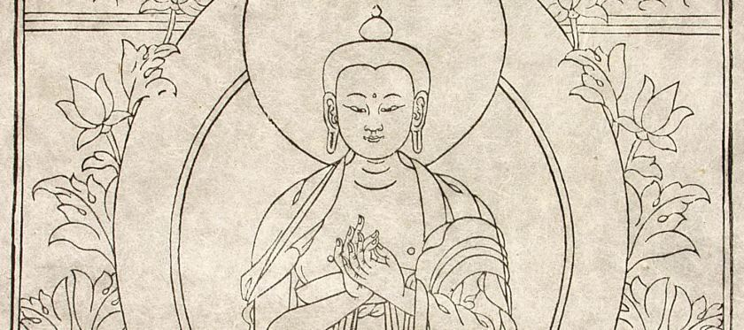 The Enlightened One: Printed Buddhist Art